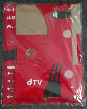 dTVのVRスコープ